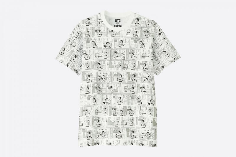 Doragemon Graphic T-Shirt (Comic)