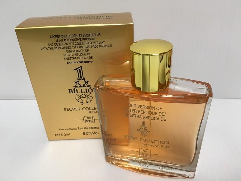 Cara mengetahui parfum asli dibandingkan dengan parfum palsu - Cek Isi Cairan Botol Parfum