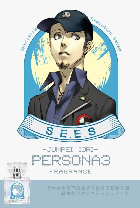 Parfum Persona 3 - Junpei Iori