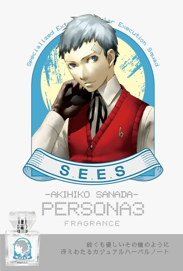 Parfum Persona 3 - Akihiko Sanada